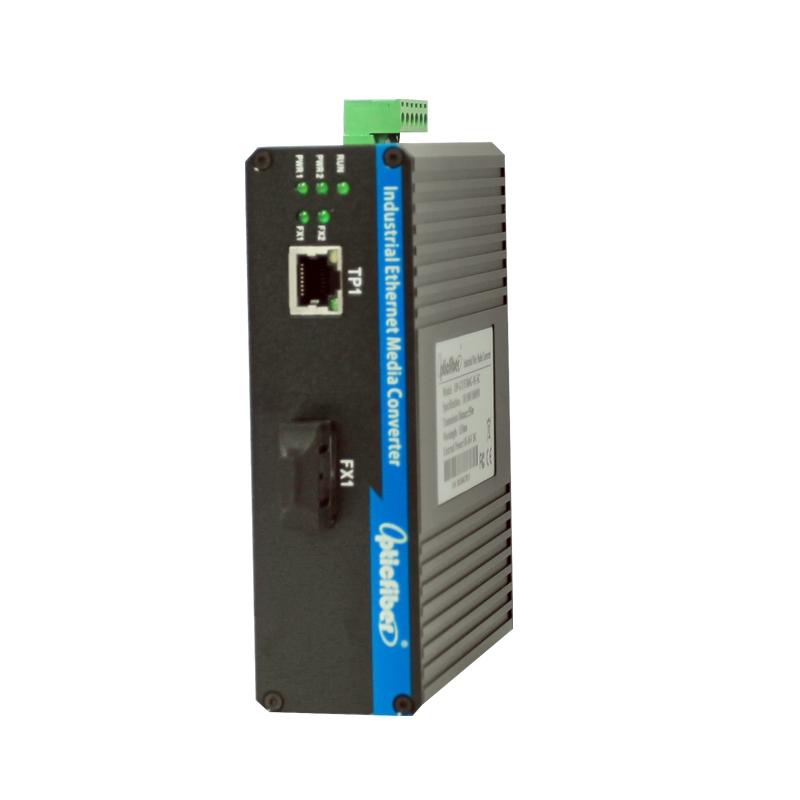 百兆1光1电工业级光纤收发器