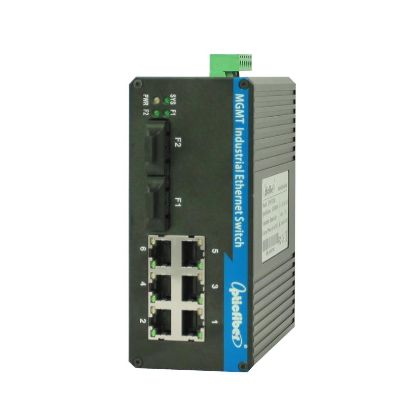 北京管理型百兆2光6电工业级以太网交换机